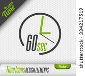 time icon on the gray... | Shutterstock .eps vector #334217519