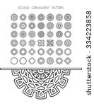 circular pattern set of... | Shutterstock .eps vector #334223858