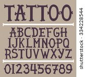 old school hand drawn tattoo... | Shutterstock .eps vector #334228544