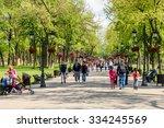 bucharest  romania   august 10  ... | Shutterstock . vector #334245569