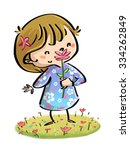 child smelling a flower | Shutterstock . vector #334262849