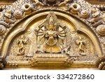 closeup of gold sculptures at... | Shutterstock . vector #334272860