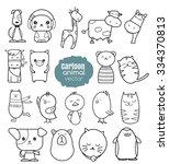 cartoon animal icons set.... | Shutterstock .eps vector #334370813