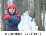 snow  christmas dream girl | Shutterstock . vector #334376648