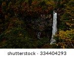 Kegan Waterfall In Nikko  Japan
