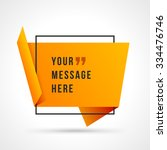quote vector abstract geometric ... | Shutterstock .eps vector #334476746