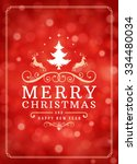 christmas lights and typography ... | Shutterstock .eps vector #334480034