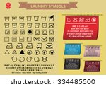 laundry symbols or laundry... | Shutterstock .eps vector #334485500