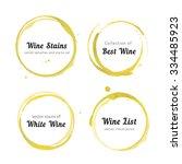 vector set of isolated white... | Shutterstock .eps vector #334485923