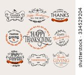 hand drawn happy thanksgiving... | Shutterstock .eps vector #334529204