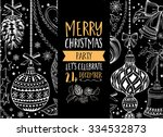 vector christmas party... | Shutterstock .eps vector #334532873