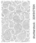exotic paisley decorative... | Shutterstock .eps vector #334547504