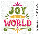 joy to the world. christmas... | Shutterstock .eps vector #334556636