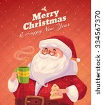 funny santa with cookie and cup ... | Shutterstock .eps vector #334567370