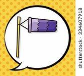 flag doodle  speech bubble | Shutterstock .eps vector #334607918