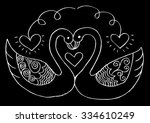 hand drawn decorative outline... | Shutterstock .eps vector #334610249