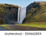 Skogafoss waterfall. Iceland. Long exposure
