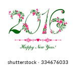 happy new year 2016. vector... | Shutterstock .eps vector #334676033