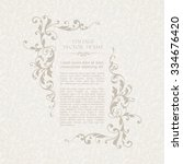vintage elegant template with... | Shutterstock .eps vector #334676420