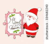 merry christmas label with... | Shutterstock . vector #334682240