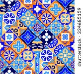 mexican stylized talavera tiles ... | Shutterstock .eps vector #334685159