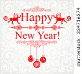 happy new year 2016. year of...   Shutterstock .eps vector #334716374