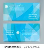 stylish business cards with... | Shutterstock .eps vector #334784918