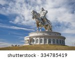 The World\'s Largest Statue Of...
