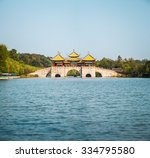 Yangzhou Five Pavilion Bridge ...