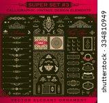 calligraphic design vintage...   Shutterstock .eps vector #334810949