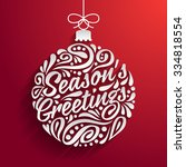 holidays greeting card with... | Shutterstock . vector #334818554
