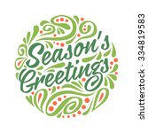 holidays greeting card with... | Shutterstock . vector #334819583