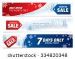 winter sale. three vector... | Shutterstock .eps vector #334820348