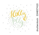 holly jolly   unique hand drawn ... | Shutterstock .eps vector #334857410