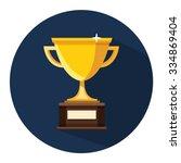 winner cup flat icon | Shutterstock .eps vector #334869404