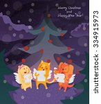 funny merry christmas card with ... | Shutterstock . vector #334915973