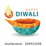 traditional celebration of... | Shutterstock .eps vector #334921058