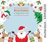 christmas characters frame ... | Shutterstock .eps vector #334926320