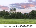 the church of the nativity of... | Shutterstock . vector #334962980