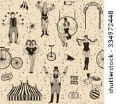 seamless circus pattern | Shutterstock .eps vector #334972448