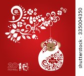new year monkey christmas tree... | Shutterstock .eps vector #335004350