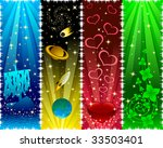 vertical banners with stars | Shutterstock .eps vector #33503401
