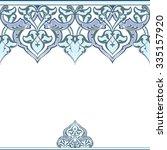 vector ornate seamless border... | Shutterstock .eps vector #335157920