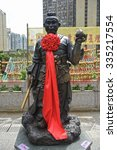 Small photo of Hong Kong, China - October 3, 2015: Chinese Zodiac Bronze Monkey Stature at Sik Sik Yuen Wong Tai Sin Temple