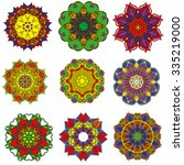 indian ornament. a set of...   Shutterstock .eps vector #335219000
