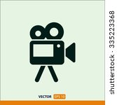 video camera  icon. one of set...