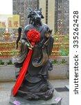 Small photo of Hong Kong, China - October 3, 2015: Chinese Zodiac Bronze Sheep Stature at Sik Sik Yuen Wong Tai Sin Temple