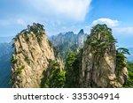huangshan  yellow mountains   a ... | Shutterstock . vector #335304914