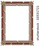 ornamental  border frame.... | Shutterstock .eps vector #33531721