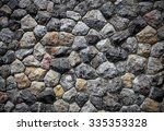 Stone Wall  Seamless Texture